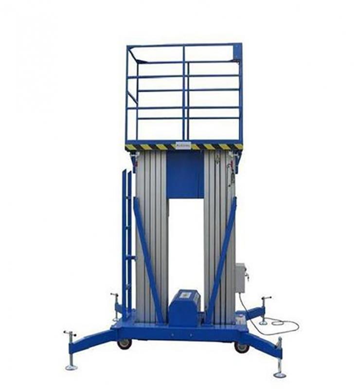 铝合金液压式升降平台